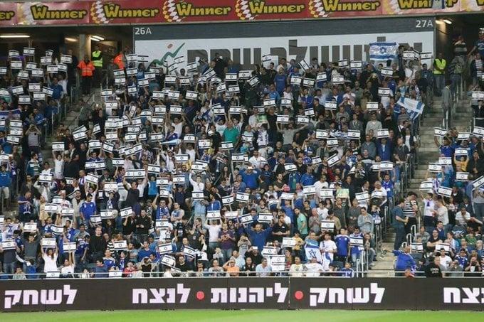 Photo by Israel Football Association