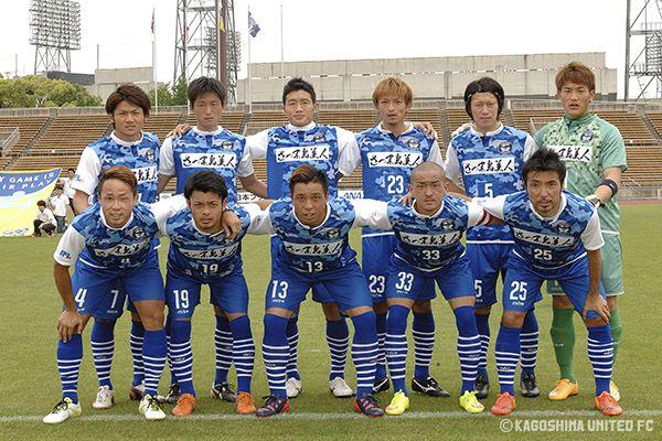 Alineación del Kagoshima United, club convenido del Alavés en Japón. / Foto: Kagoshima United