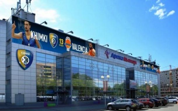 Mytishchi Arena horas antes de disputarse el Khimki vs Valencia   Fotografía: euroleague.net