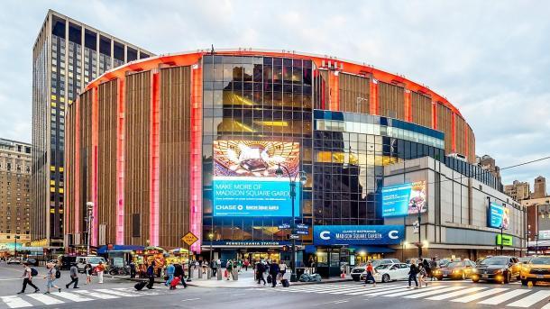 Madison Square Garden / Wikipedia