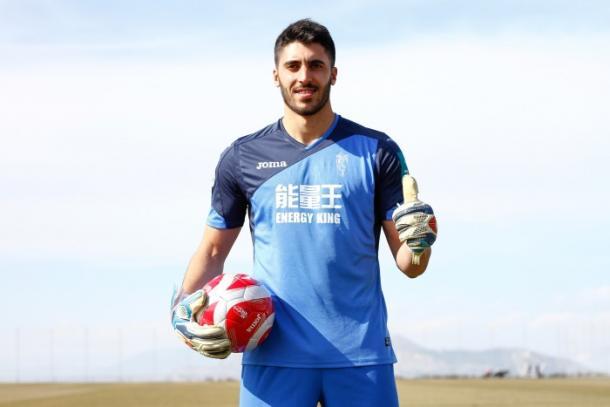 Rui Silva, portero del Granada CF | Foto: Antonio L. Juárez