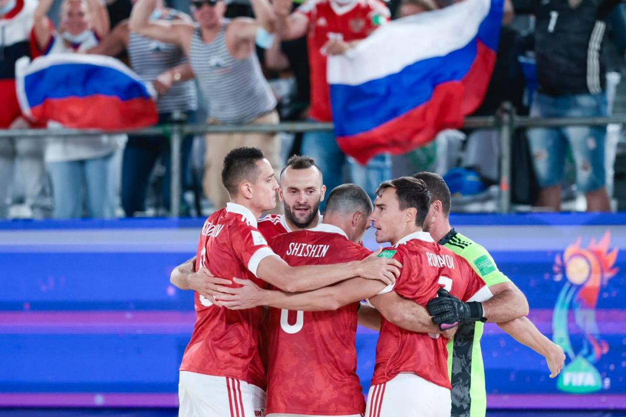 Foto: Facebook National football team of Russia