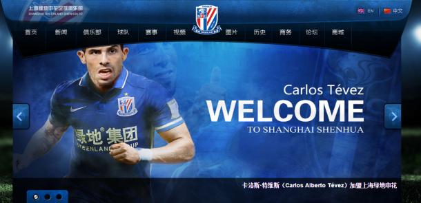 Il sito del club cinese che annuncia il trasferimento | Foto: panorama