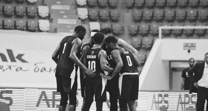 Lions' Basketball Champions League Hopes Over