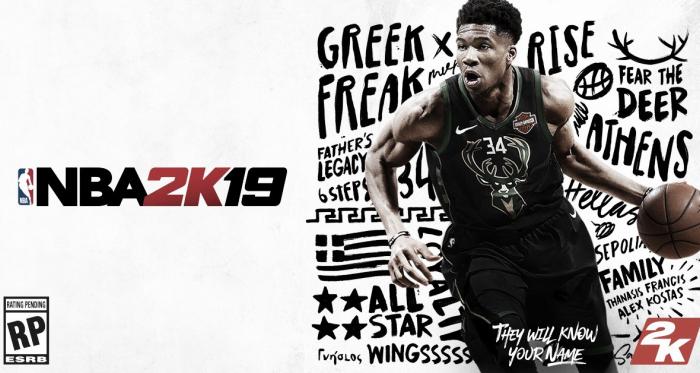 Giannis Antetokoumpo, portada de NBAK19. Imagen vía @Bucks.
