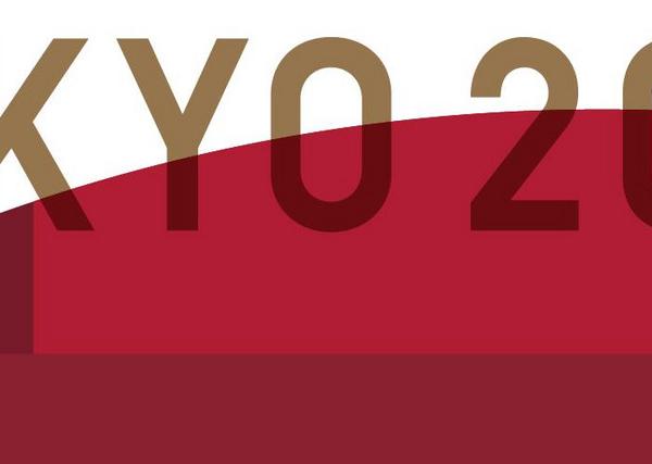 Tokyo 2020: Oro storico del canottaggio