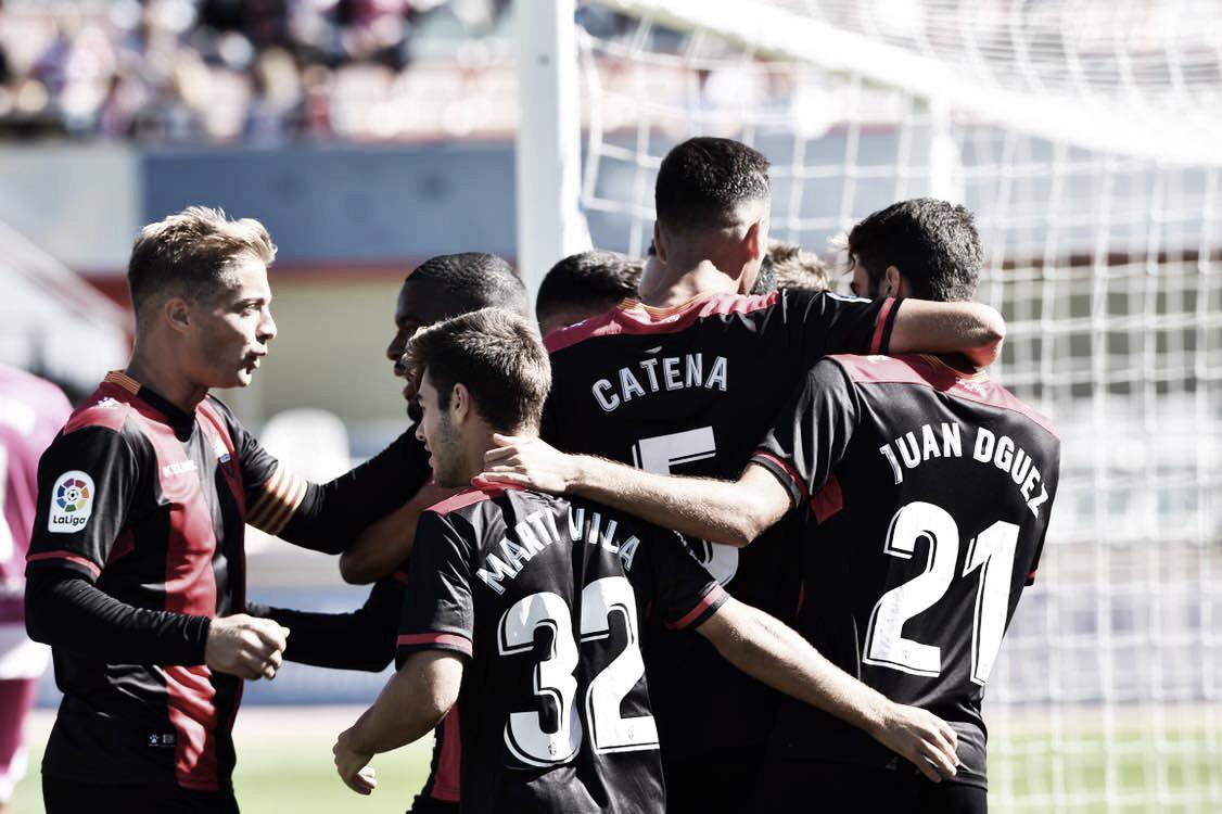 Resumen CF Reus vs Granada CF en La Liga 1 2 3 2018 (1-2)