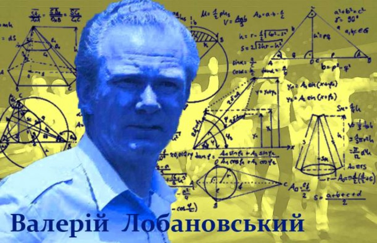 Futebol Científico de Lobanovskyi: ciência, tecnologia e raciocínio lógico na filosofia de jogo