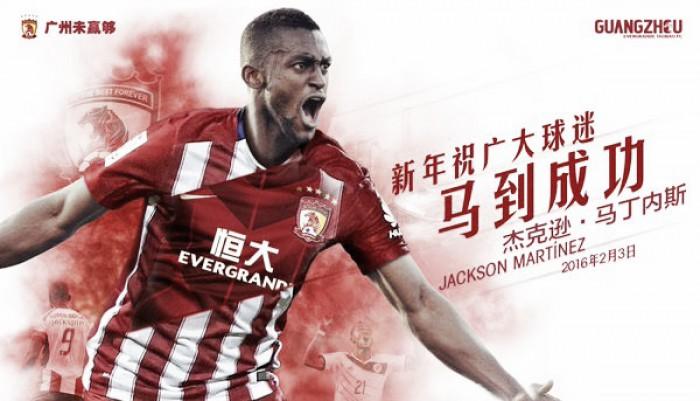 Jackson Martinez joins Chinese Super League side Guangzhou Evergrande