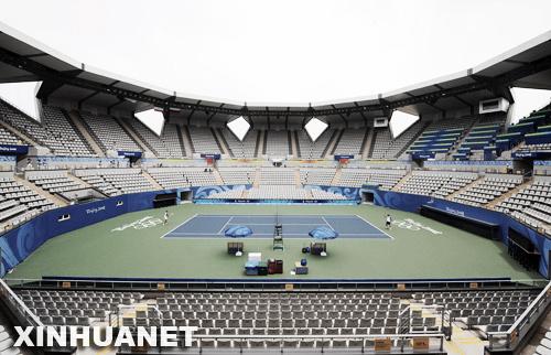 ATP De Beijing: Día 1
