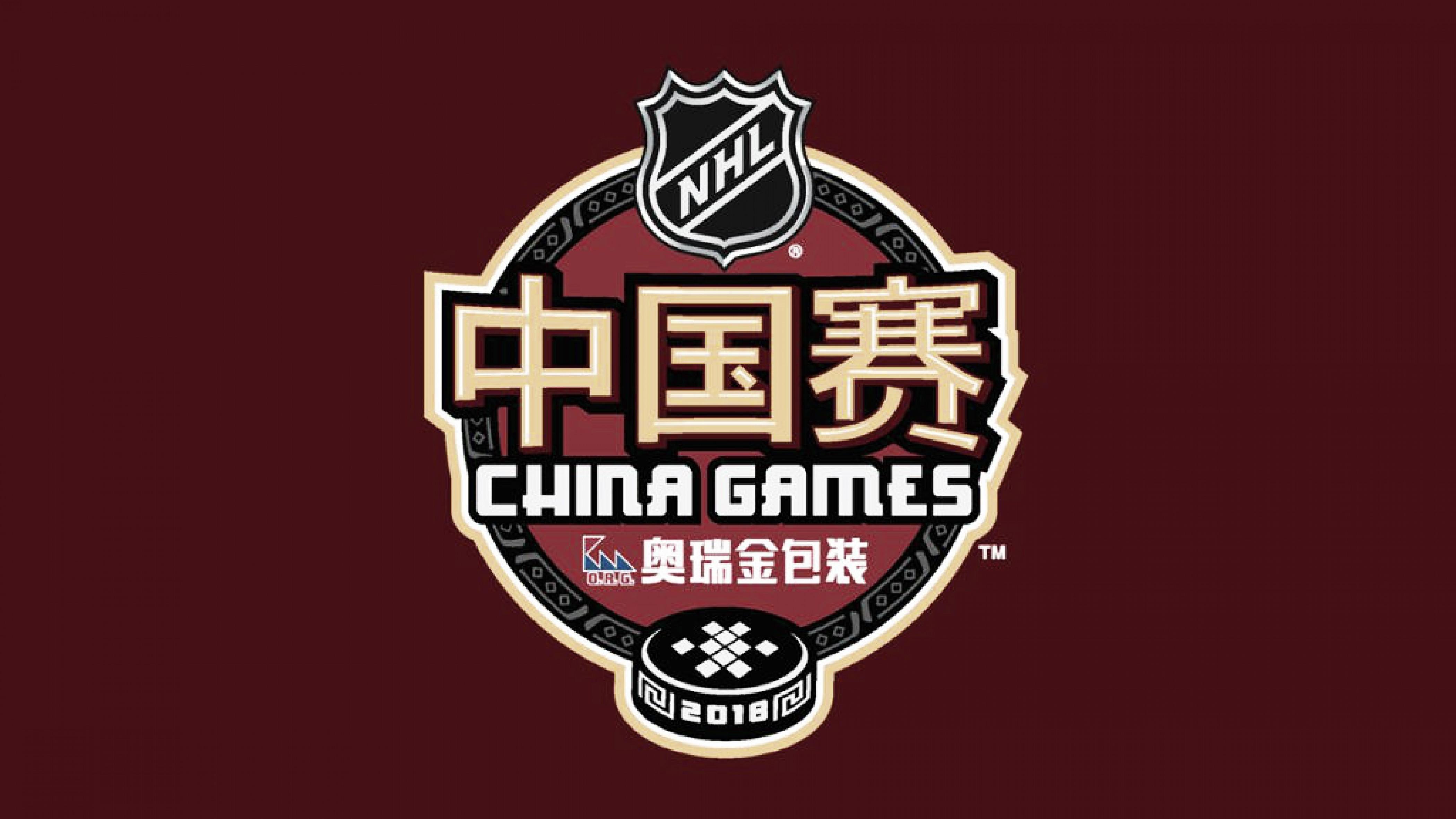China Games, último paso para asentar las bases del hockey en China