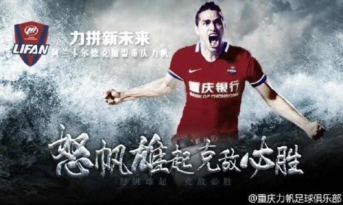 Após rescindir com o São Paulo, Alan Kardec é anunciado como novo reforço do Chongqing Lifan