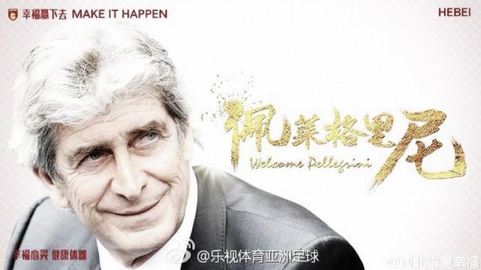 Hebei China Fortune anuncia chileno Manuel Pellegrini como novo treinador