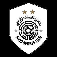 Al Sadd
