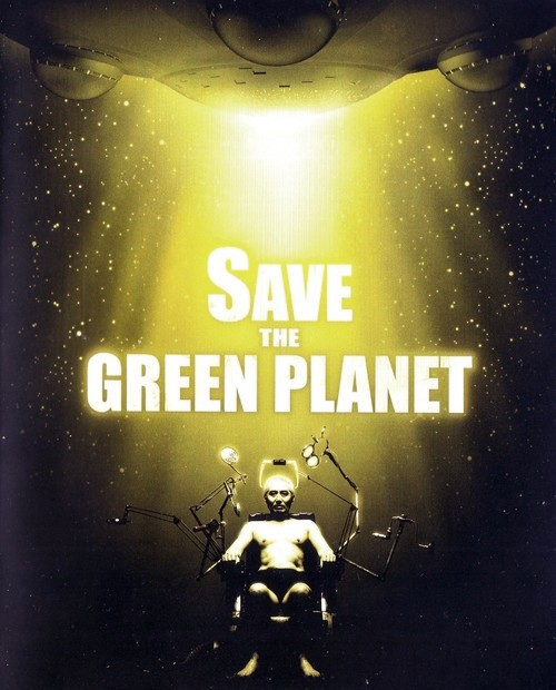 El hito del cine surcoreano, Save the Green Planet, regresa de la mano de Ari Aster