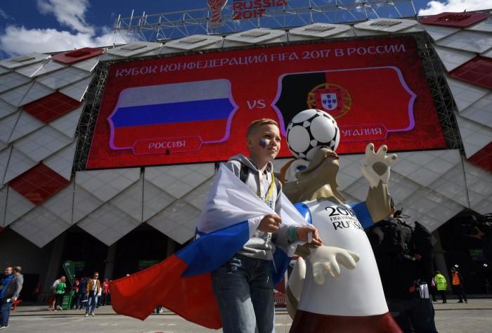 Confederations Cup - Russia vs Portogallo, le formazioni ufficiali
