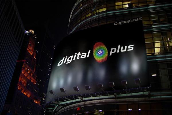DigitalPlusHD, la razón del fútbol en nuestro televisor