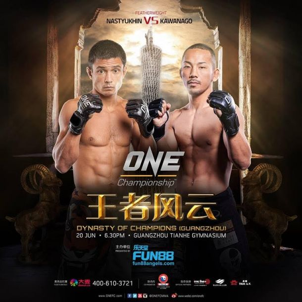 Full Fight Card Complete For One Championship One: Dynasty Of Champions