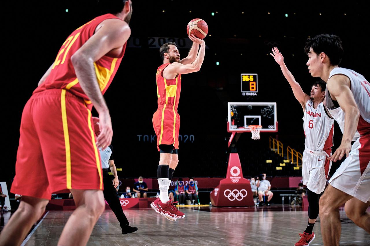 Resumen y mejores momentos del Japón 77-88 España en Baloncesto Tokio 2020