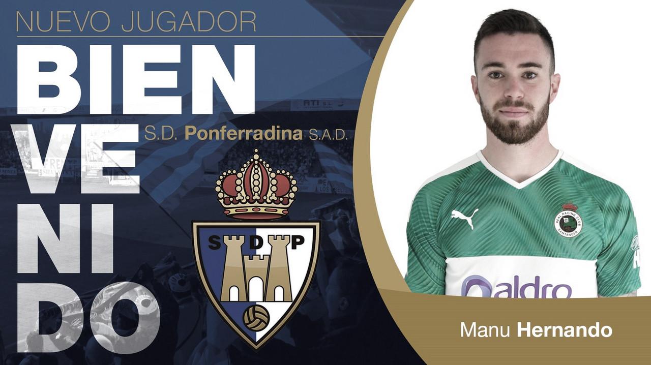 La 'Ponfe' perfila su zaga con Manu Hernando, canterano merengue