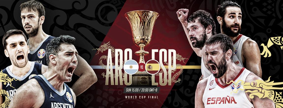 Argentina vs España en vivo y en directo final Mundial China 2019