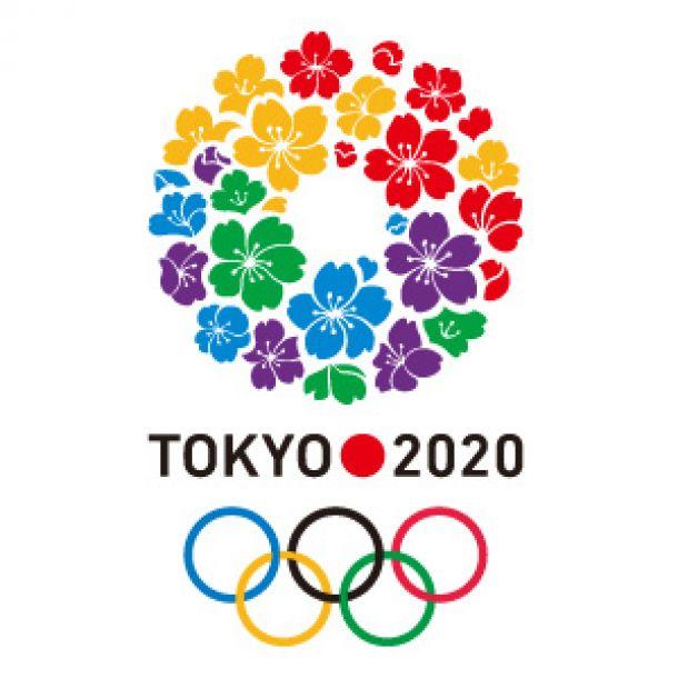 Baseball And Softball Among Sports That Applied For Tokyo 2020