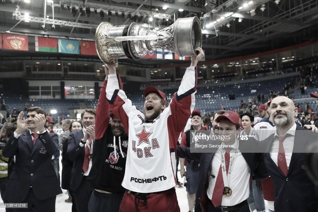 La KHL cancela el resto de la temporada