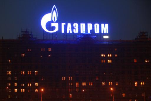 Gazprom podría adquirir entre el 25 y el 30% de las acciones del AC Milan