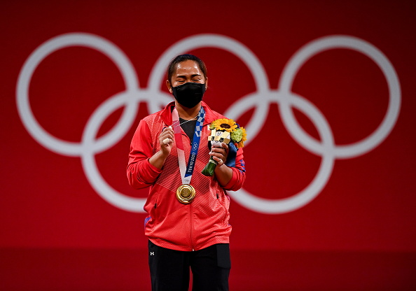 Tokyo 2020: Hidilyn Diaz makes history with Philippines' first-ever gold medal