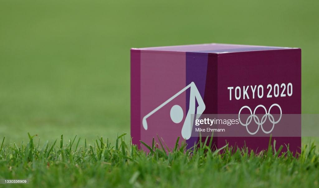 Tokyo 2020: Men's golf preview
