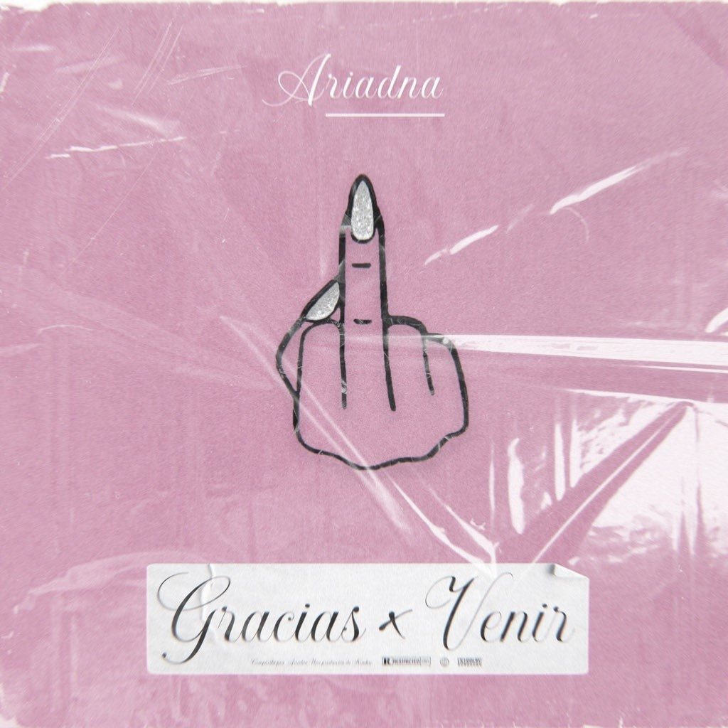 """""""Gracias X Venir"""", el segundo sencillo de Ariadna"""