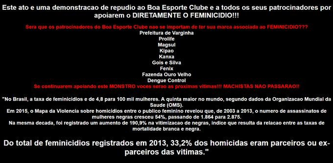 (Foto: Reprodução/ Site Oficial Boa Esporte)