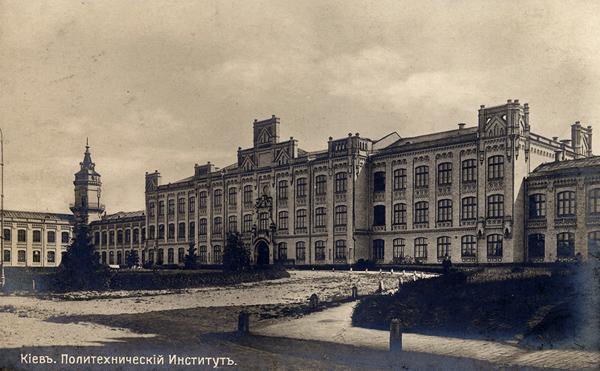 Edifício sede do Instituto Politécnico de Kiev (Foto: KPI)