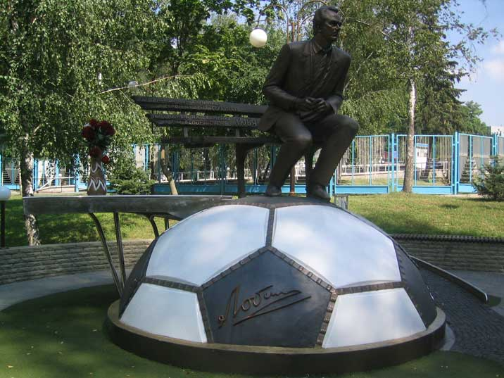 Estátua de Lobanovskyi em Kiev (Foto: Comtourist)