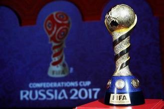 Sedes anfitrionas se alistan para la Copa Confederaciones 2017