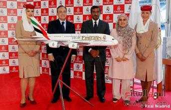 """""""طيران الإمارات""""... الإمبراطورية المالية"""