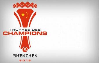 PSG - AS Monaco en direct commenté: Trophée Des Champions 2018 (4-0)