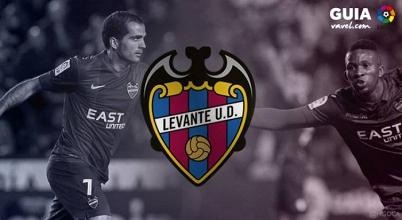 Il Levante torna in Primera Division dopo una sola stagione. Fonte foto: Vavel.com