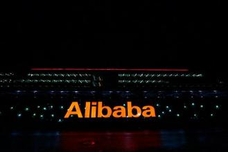 Alibaba producirá series propias
