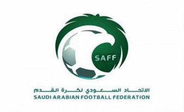 الإتحاد السعودي مهدد بتجميد عضويته