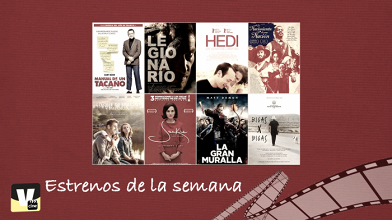 Estrenos de cine: 17 de febrero