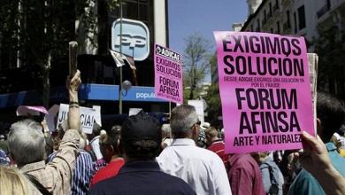 El ICO compensará a afectados de Afinsa y Fórum Filatélico