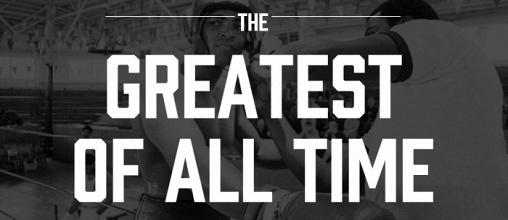 Cassius Clay, aka Muhammad Ali 1942-2016