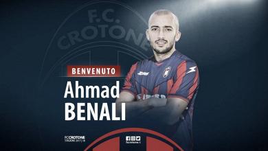Ahmad Benali es el segundo fichaje del Crotone
