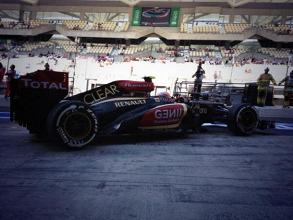 Abou Dhabi EL1 : Grosjean sur sa lancée