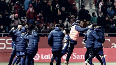 Análisis táctico del rival: Deportivo Alavés