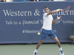 ATP Cincinnati: Grigor Dimitrov serves into round three