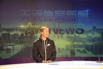 WTA Tianjin - Il tabellone