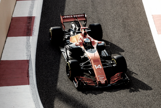 "Hirotoshi Honda: ""Comprendo el motivo de desilusión de Fernando Alonso"""