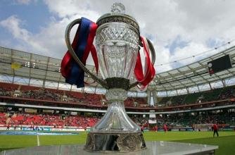Résultats des quarts de finale Coupe de Russie